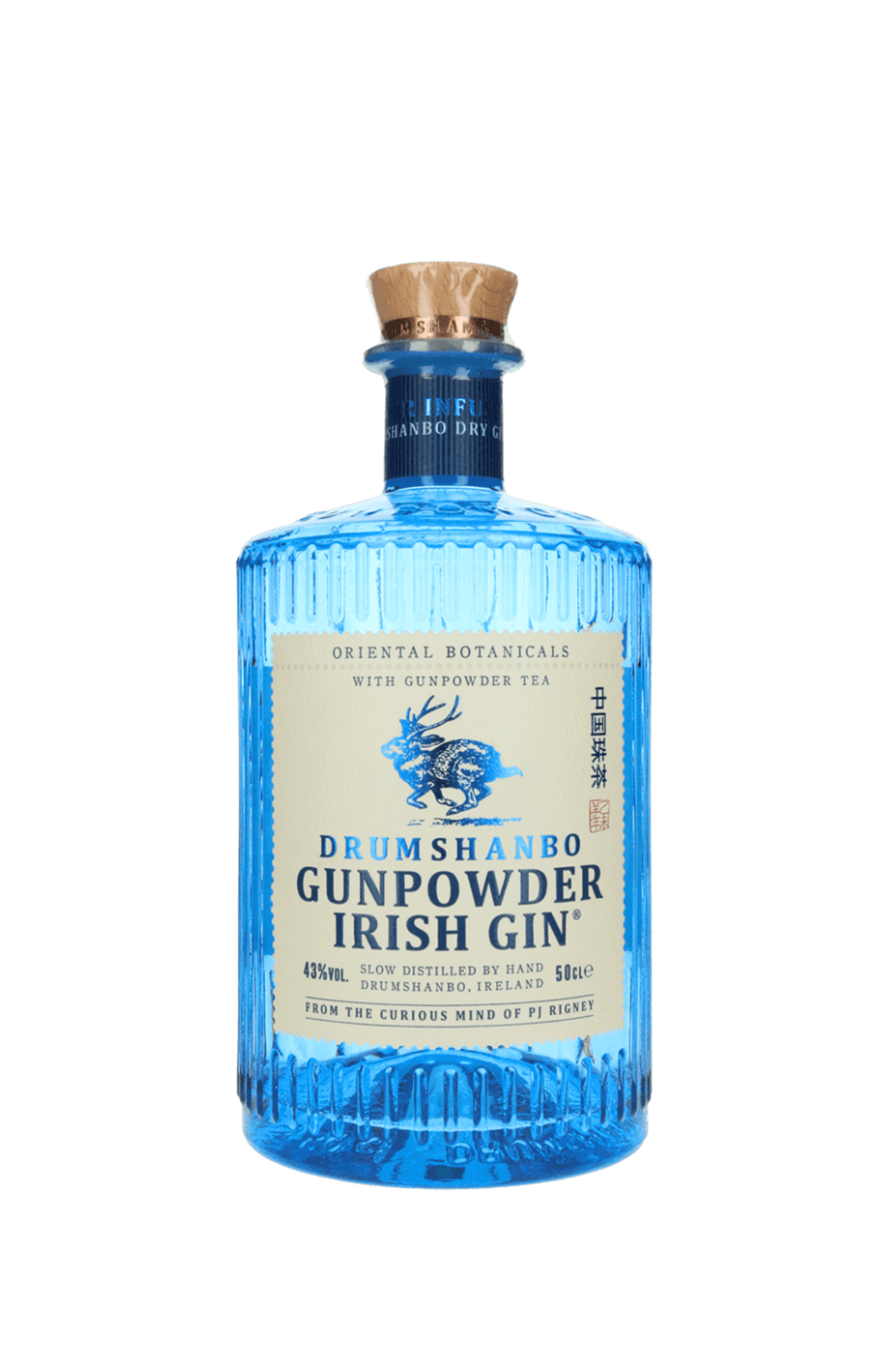 Gunpowder Irish Gin Mignon (5cl)
